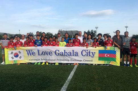 U13 started to South Korea Cup