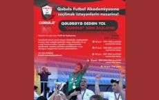 Do you feel like a player? Join selections to Gabala Football Academy